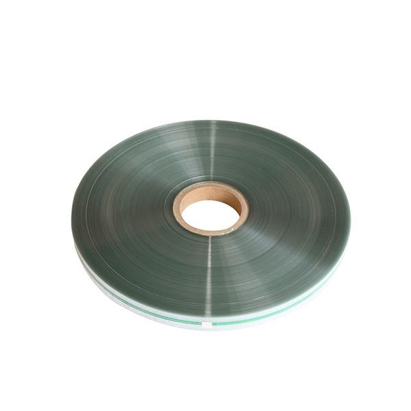 LOGO Printing Permanent Adhesive Sealing Tape