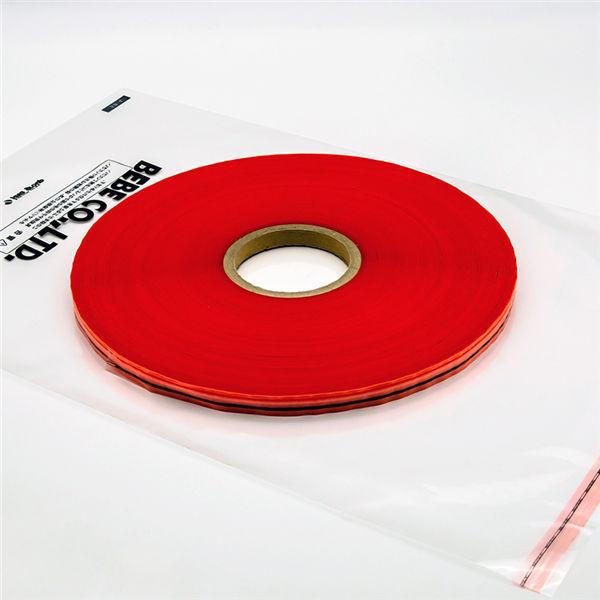 Resealable Plastic Bag Sealing Tape